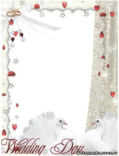 фоторамки онлайн свадебные фото вставить фото